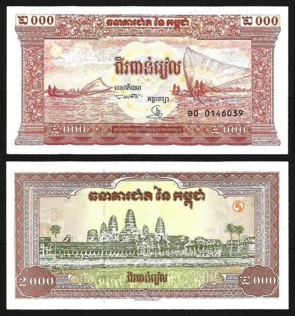 CAMBODJA .n45 (CAMBODIA) - 2.000 RIELS (1995) NOVA