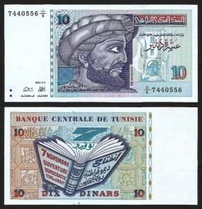 TUNÍSIA .n87 - 10 DINARES 'Ibn Khaldoun' (1994) NOVA… Esc.