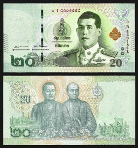 TAILÂNDIA .n135 (THAILAND) - 20 BAHT (2018) NOVA