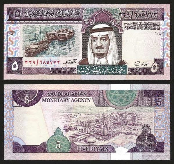 ARÁBIA SAUDITA .n22d (SAUDI ARABIA) - 5 RIYALS (1983) NOVA