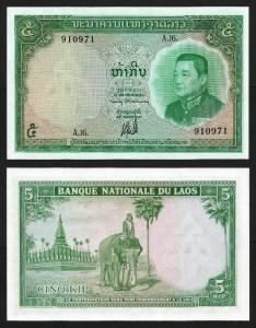 LAOS .n09 (LAO) - 5 KIP (1962) NOVA… Esc.