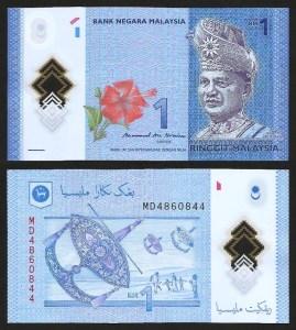 MALÁSIA .n51b (MALAYSIA) - 1 RINGGIT (2011-) NOVA