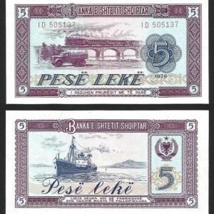 ALBÂNIA .n42 (ALBANIA) - 5 LEKE (1976) NOVA