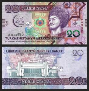 TURQUEMENISTÃO .n39 (TURKMENISTAN) - 20 MANAT CMM (2017) NOVA