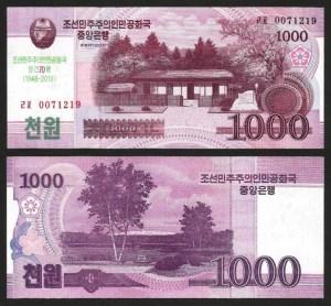 COREIA DO NORTE .sc21 (NORTH KOREA) - 1.000 WON CMM (2008 / 2018) NOVA