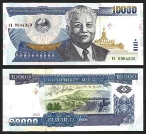 LAOS .n35b (LAO) - 10.000 KIP (2003) NOVA