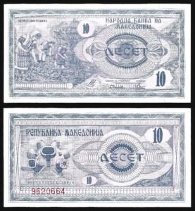 MACEDONIA .n01 - 10 DINARES (1992) NOVA 1