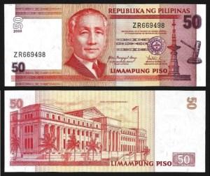 FILIPINAS .n193b (PHILIPPINES) - 50 PISO (2008) NOVA