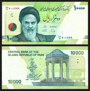 IRÃO .n159c (IRAN) - 10.000 RIALS 'Khomeini' (2017-) NOVA