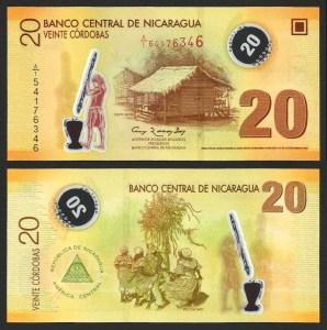 NICARÁGUA .n202b - 20 CORDOBAS (2007) NOVA
