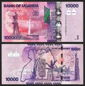 UGANDA .n52e - 10.000 SHILLINGS (2017) NOVA