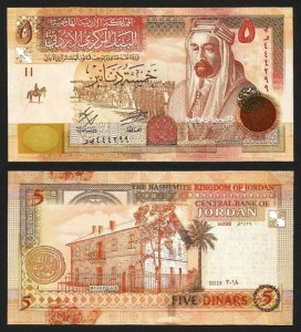 JORDÂNIA .n35h (JORDAN) - 5 DINARES 'King Abdullah I Ibn Hussain' (2018) NOVA