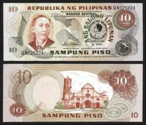 FILIPINAS .n167a (PHILIPPINES) - 10 PISO CMM (1981) NOVA
