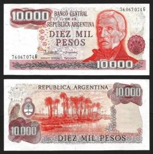 ARGENTINA .n306b - 10.000 PESOS (1976/83) NOVA
