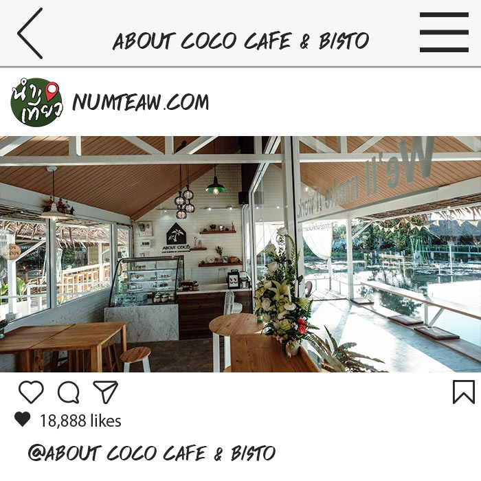 About Coco Cafe &Bisto