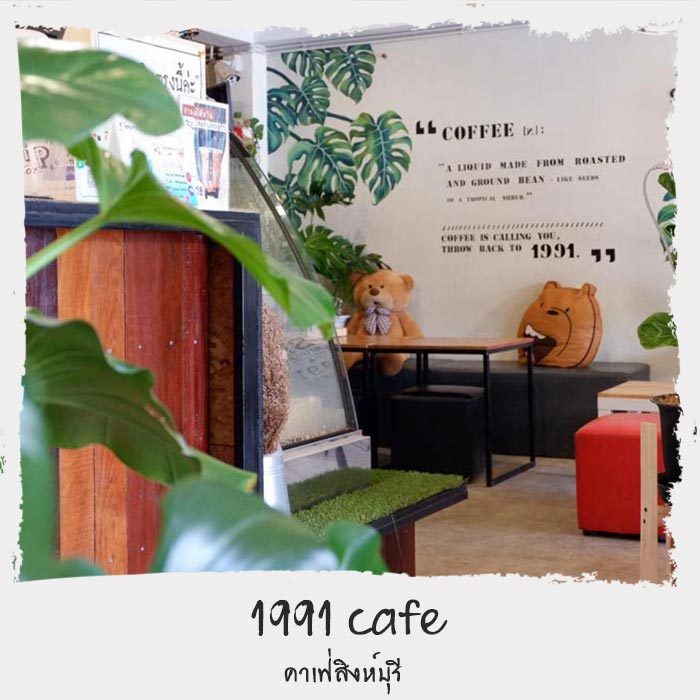 Beside you cafe
