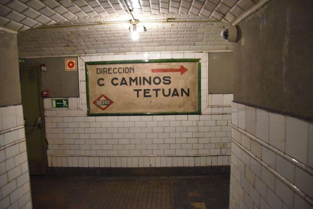 "Cartél original ""Cuatro caminos a Tetuán"""