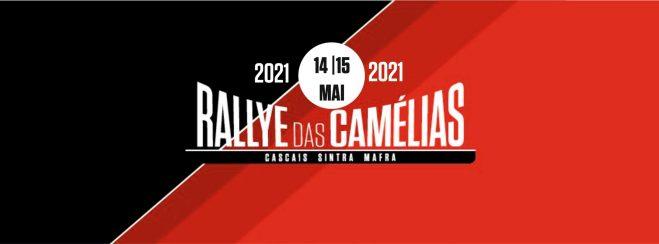 Itinerário Rali das Camélias