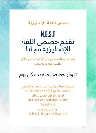 NEST English Lessons 2
