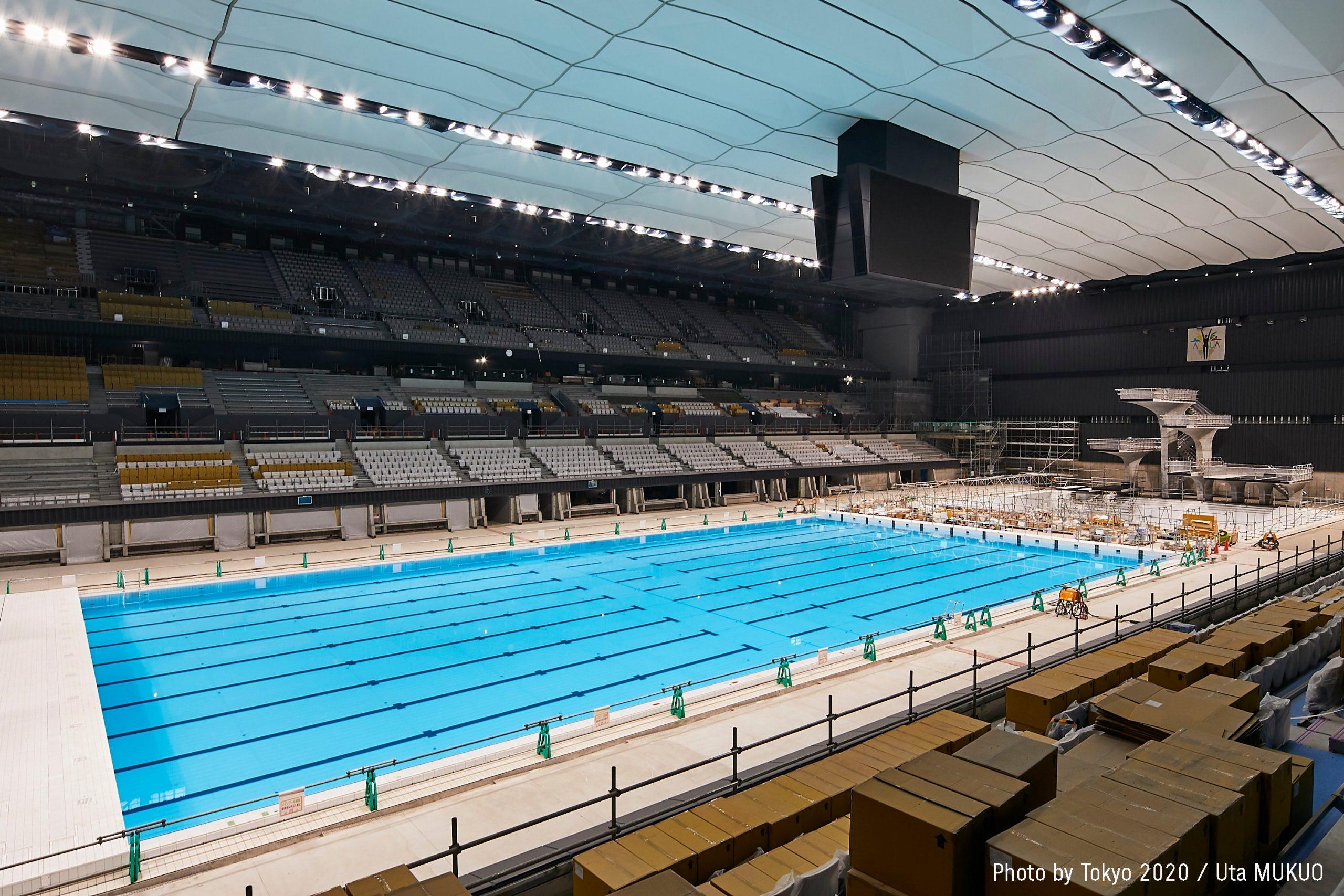 GIOCHI OLIMPICI DI TOKYO, PROGRAMMA GARE DI NUOTO 2021