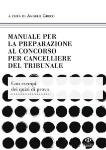 cover_greco-manuale-di-preparazione-al-concorso-per-cancelliere-del-tribunale_72dpi