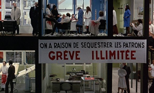 Greve-Tout_Factory