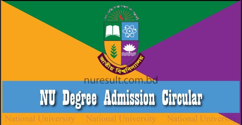 NU Degree Admission Circular