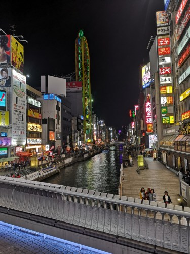 que ver en Osaka en 3 días