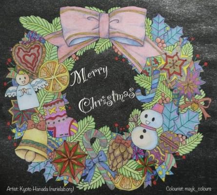クリスマスリースの塗り絵の完成例