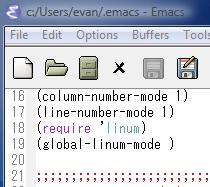 emacs-linum-mode.PNG