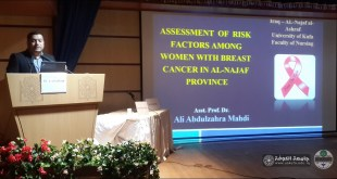 An instructor from our college participates in the 4th International Conference on Breast Cancer