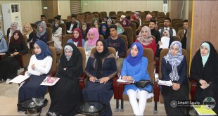 Family and Community Health Branch in our college organizes an educational lecture