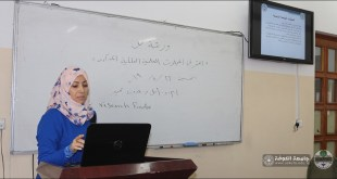 The Faculty of Nursing holds a workshop entitled Publishing in the International Journals