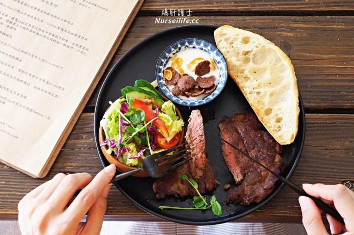 天母Humble beginnings café .搭配嚴選食材的早午餐和超值商業午餐讓人吃的好過癮!