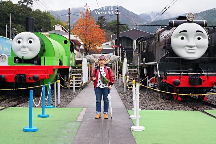 靜岡 大井川鐵道Thomas蒸氣火車之旅