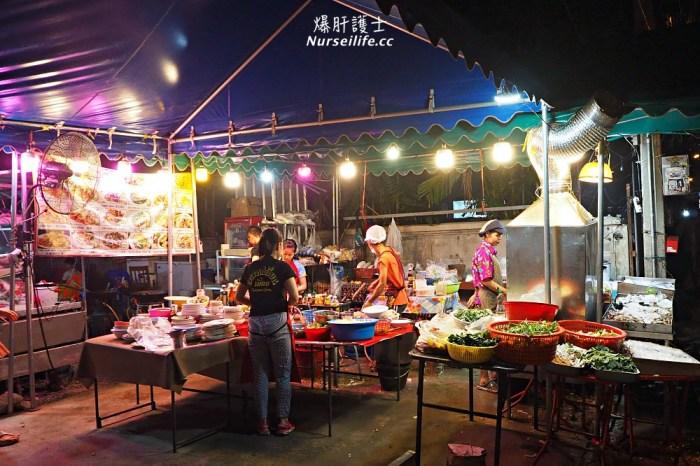曼谷BTS Nana 那那站美食|紅燈區的海鮮大牌檔