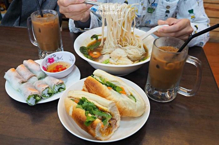 天母紅鸞越南美食.大碗便宜還有相見恨晚的越式法國麵包
