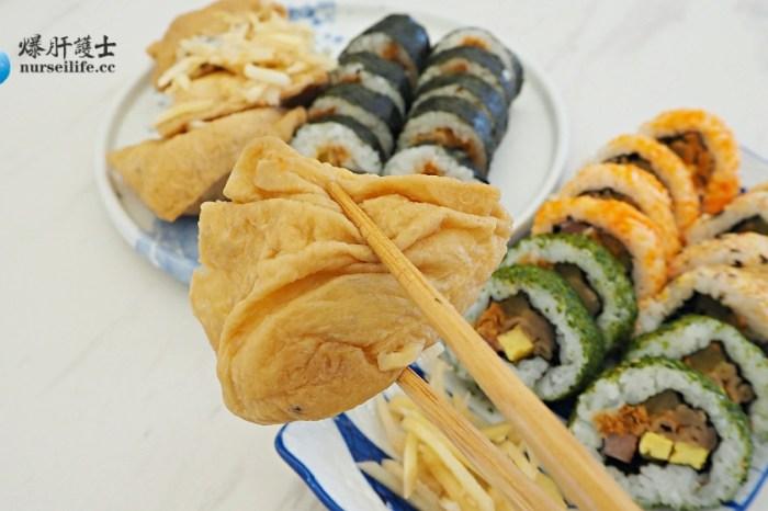 天母藏身住宅區內的大生壽司.豆皮壽司簡直是飯糰一顆就飽搞屁阿!
