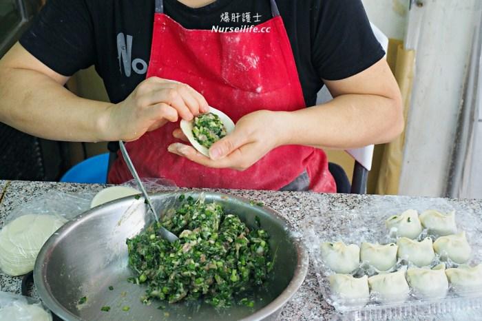 天母美食|緹于手工水餃.除了瓜子肉還有超經典的隱藏版番茄口味