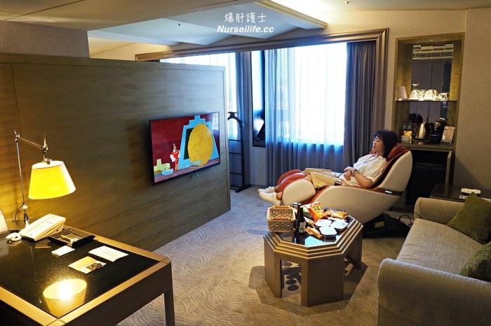 【台北小鎮之旅】來去亞都麗緻睡一晚,品米其林一星天香樓的杭州菜