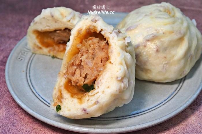 天母芝山岩阿婆芋頭肉包、芋頭饅頭|只做熟客和有緣人.有錢也不見得買的到的地方小吃