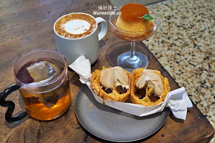 端倪生活|鄰近彰化火車站的老宅咖啡店