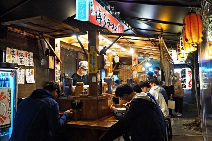 道樂屋台 士林夜市「免費加麵」的排隊拉麵店.唐揚炸雞大塊多汁又好吃