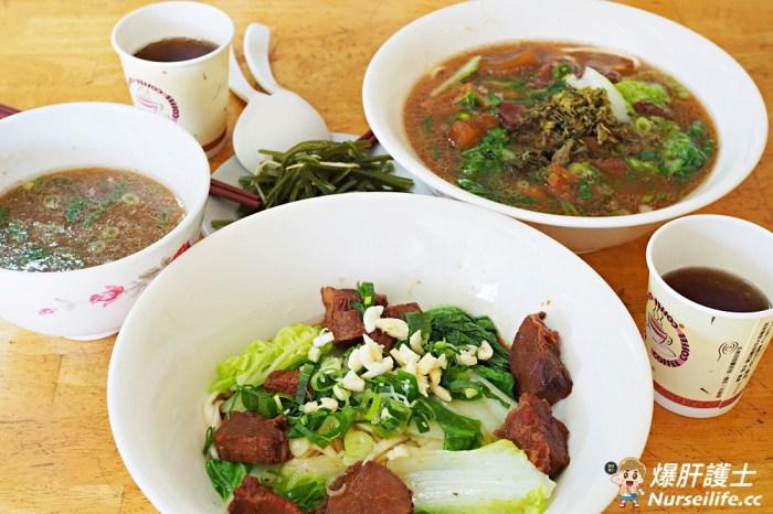 黃牛屋|天母嚴選用台灣黃牛製作的龜毛牛肉麵