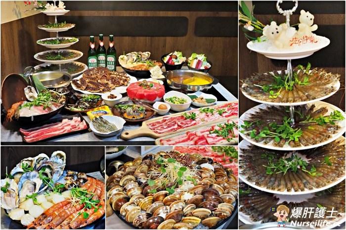 行天宮火鍋|天棧鍋物用餐送龍蝦!生日慶生幾歲送幾隻蝦\蛤蠣\肉,還送牛舌蛋糕!