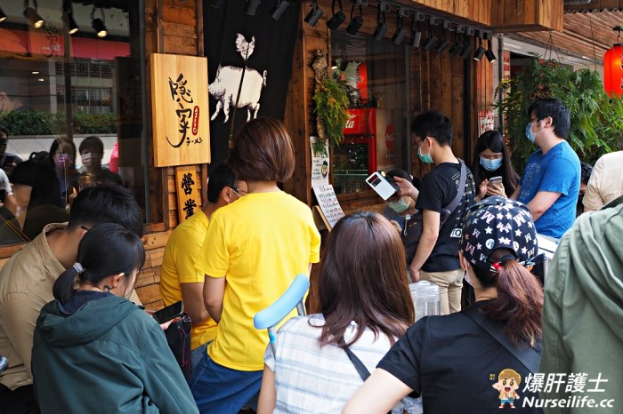 隱家拉麵 芝山捷運站旁一開門就排隊爆滿的日式拉麵店