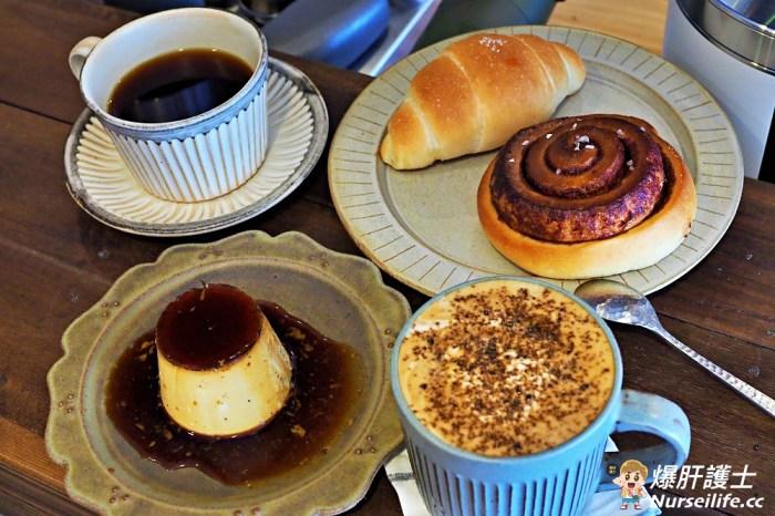穀嶼麵包咖啡雜貨|藏身天母巷弄一週只開三天的日系咖啡店.手作麵包超好吃