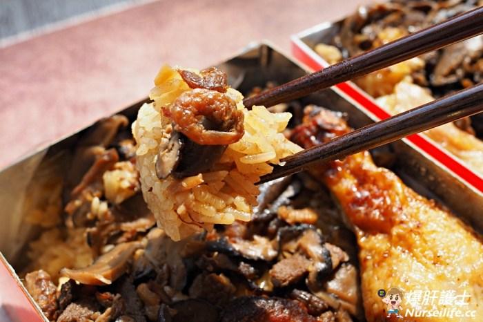 林合發vs林和財 兄弟大比拼!台北老牌彌月油飯哪一家好吃?