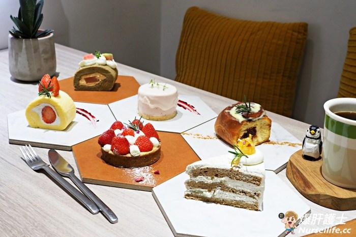 天母這一家甜點超限量!不說都不知道有肉桂捲.topo+ cafe' 及拓樸本然空間設計