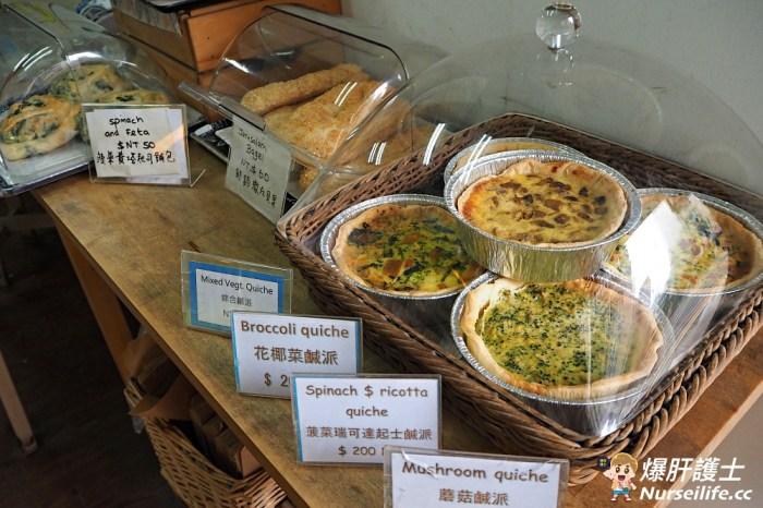 Hagar's Kitchen|天母以色列人開的地中海烘焙坊